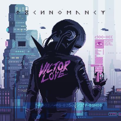 VL_Album_Cover